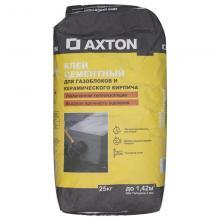 Клей для газоблоков Axton